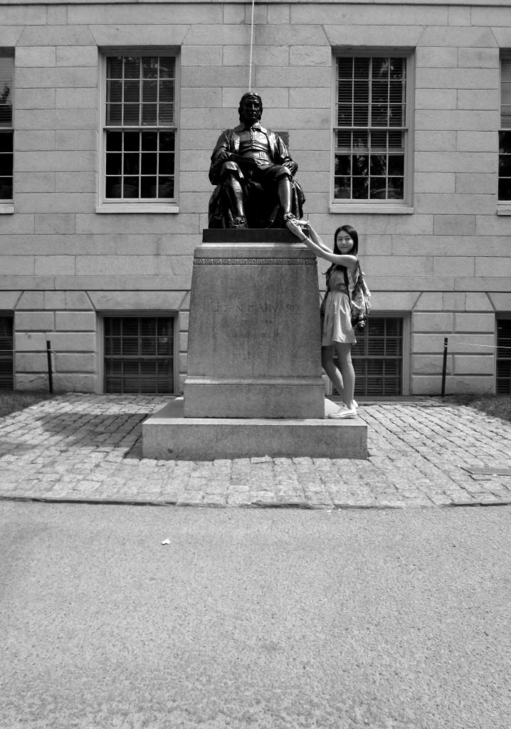 Harvard-MIT 185