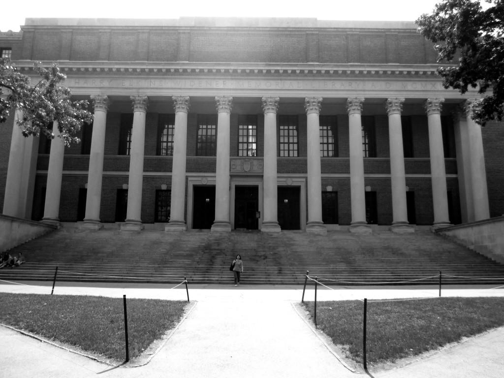 Harvard-MIT 228